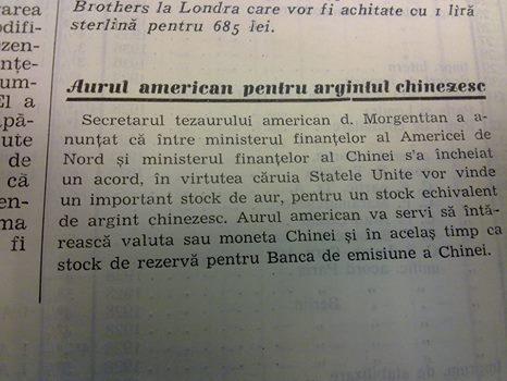 28 China